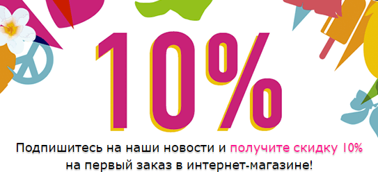 Акции THE BODY SHOP в Онеге